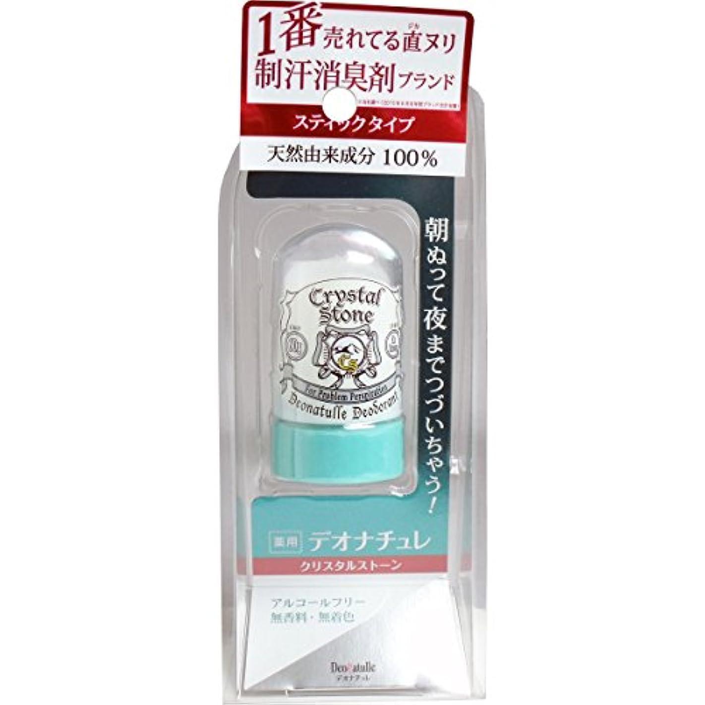 小説着陸自然デオナチュレ クリスタルストーン 60g(医薬部外品)(お買い得3個セット)