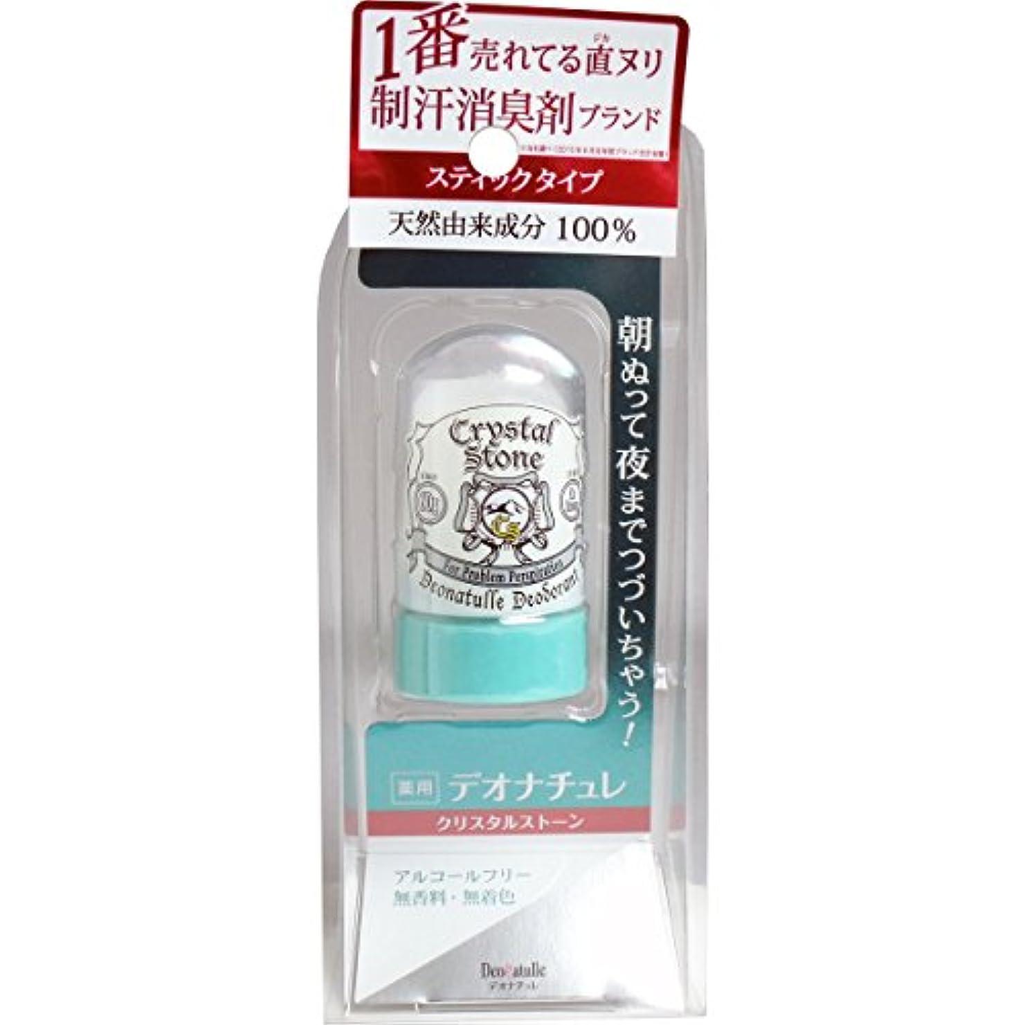 定期的に意味のあるトラブルデオナチュレ クリスタルストーン 60g(医薬部外品)(お買い得3個セット)