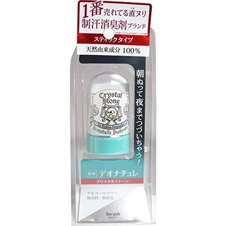 プロトタイプセンチメンタル乱すデオナチュレ クリスタルストーン 60g(医薬部外品)(お買い得3個セット)