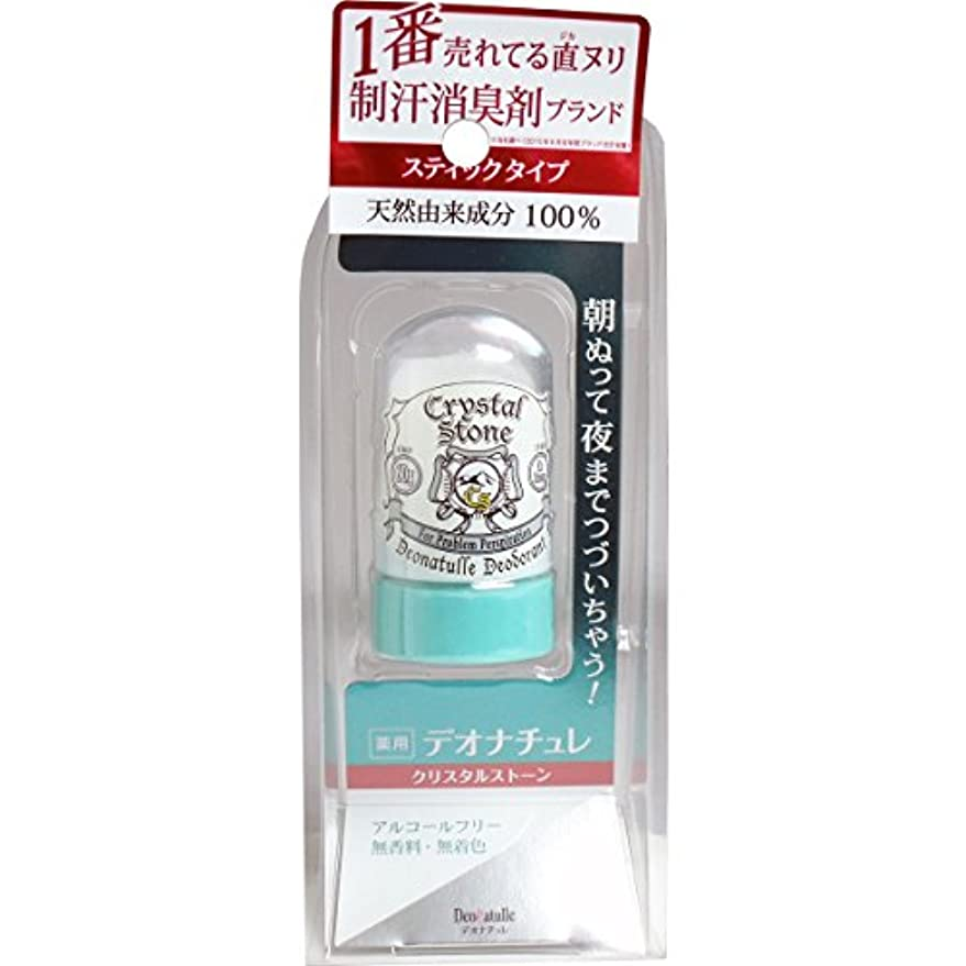 息切れエントリ肌デオナチュレ クリスタルストーン 60g(医薬部外品)(お買い得3個セット)