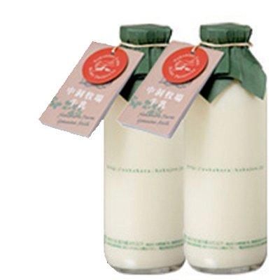 岩手県中洞牧場の牛乳720ml×2本【送料込】
