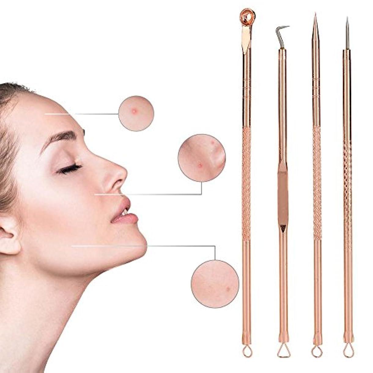 ソーセージ頬骨見る人にきび除去、4個/にきび除去ツールステンレス鋼ローズゴールドダブルヘッドのヒントにきび抽出器ピンセットにきび除去キット