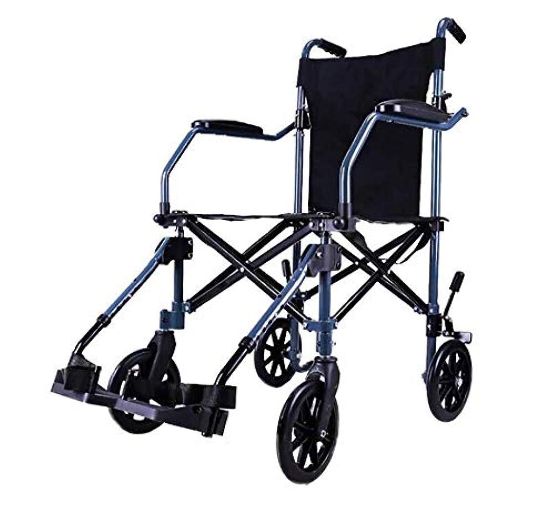 雨誤解するオートマトン車椅子軽量折りたたみ人間工学に基づいた高齢者用車椅子障害者用リハビリテーション用衝撃吸収チェア