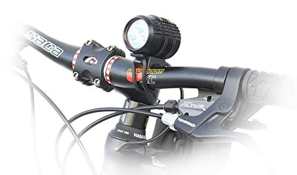 安心させる異常なシリーズXECCON SPIKER 1210 Bike 4x1600 Lumen Bicycle Front Head Light by XECCON