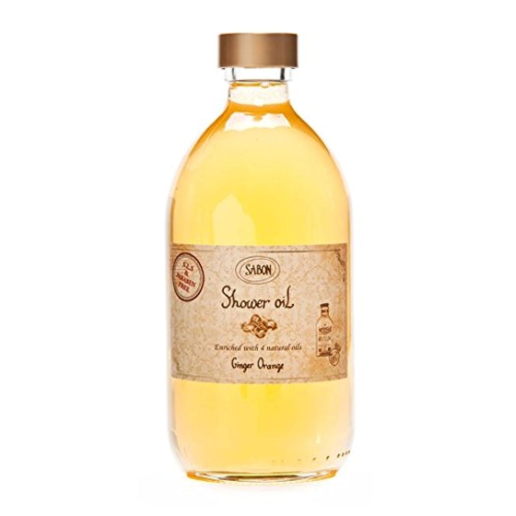 おとこ適切に変形するサボン シャワーオイル ジンジャー オレンジ500ml [並行輸入品]