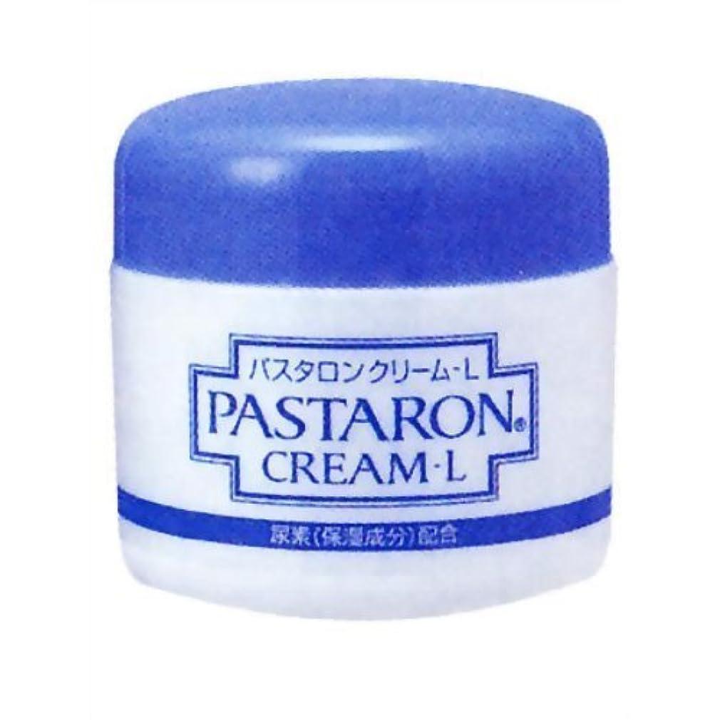 悪いアーサーコナンドイル分泌するパスタロンクリームL 120g×3個セット【医薬部外品】
