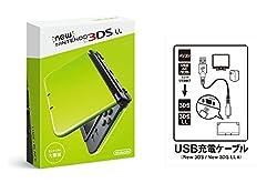 【Amazon.co.jp限定】 【New3DS   LL対応 USB充電ケーブル付】Newニンテンドー3DS LL ライム×ブラック