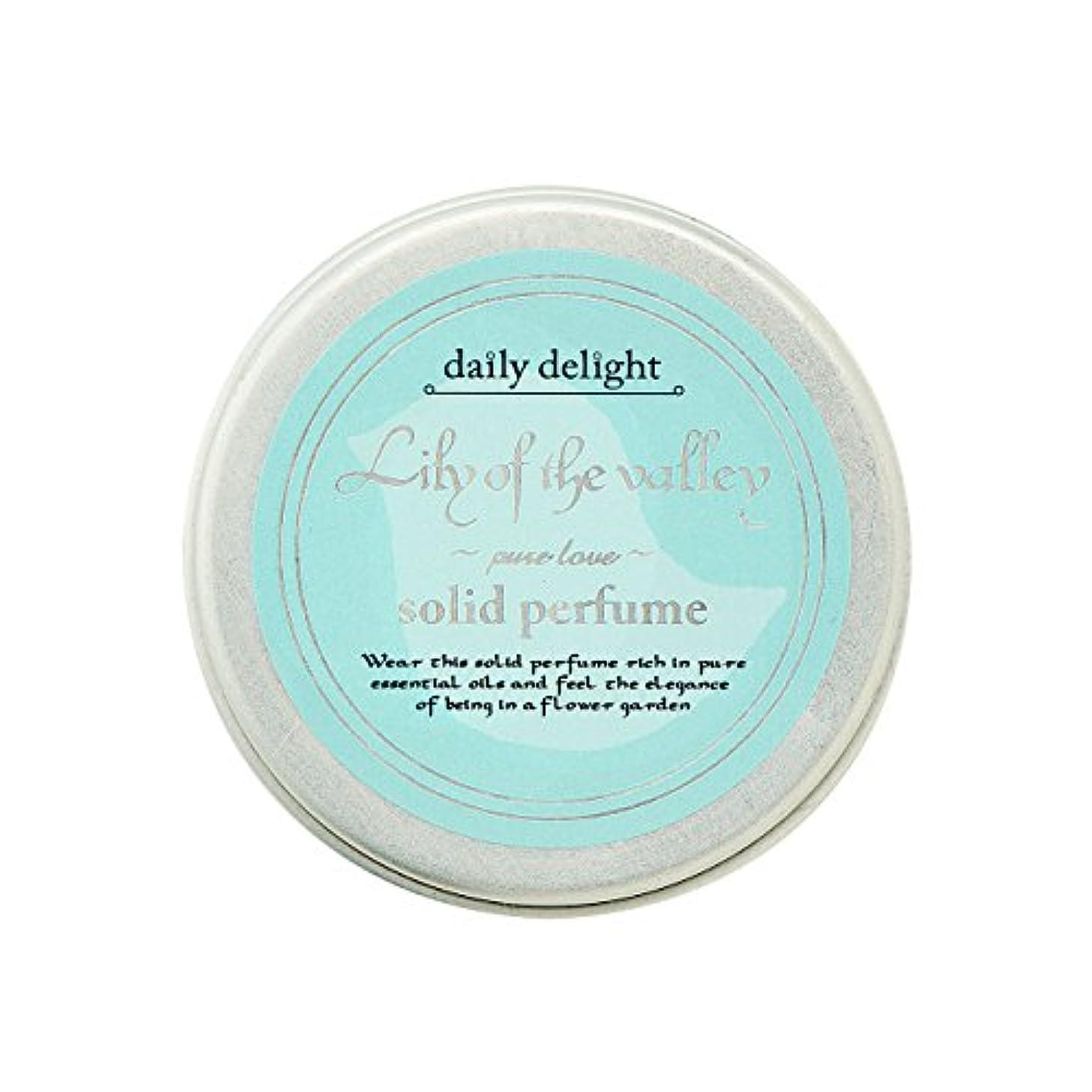 化合物阻害する口実デイリーディライト 練り香水 スズラン  10g(香水 携帯用 ソリッドパフューム アルコールフリー さわやかな透明感のあるスズランの香り)