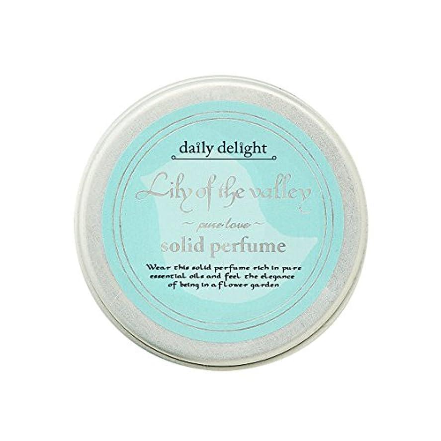 プレート資料根拠デイリーディライト 練り香水 スズラン  10g(香水 携帯用 ソリッドパフューム アルコールフリー さわやかな透明感のあるスズランの香り)