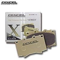 DIXCEL ディクセル ブレーキパッド Xタイプ フロント用 フォード モンデオ 2.5 V6 WF0NSE/WF0FSE 97/12~99