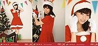 乃木坂46 西野七瀬 生写真 2015 Christmas サンタ ノーマル 3種コンプ