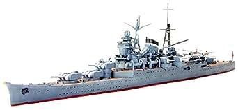 1/700 ウォーターラインシリーズ No.344 日本海軍 軽巡洋艦 熊野 31344