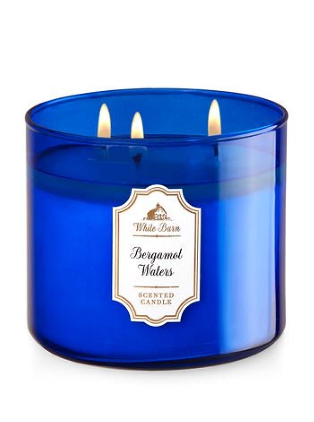 減衰ハーネス薄汚い【Bath&Body Works/バス&ボディワークス】 アロマキャンドル ベルガモットウォーター 3-Wick Scented Candle Bergamot Waters 14.5oz/411g [並行輸入品]