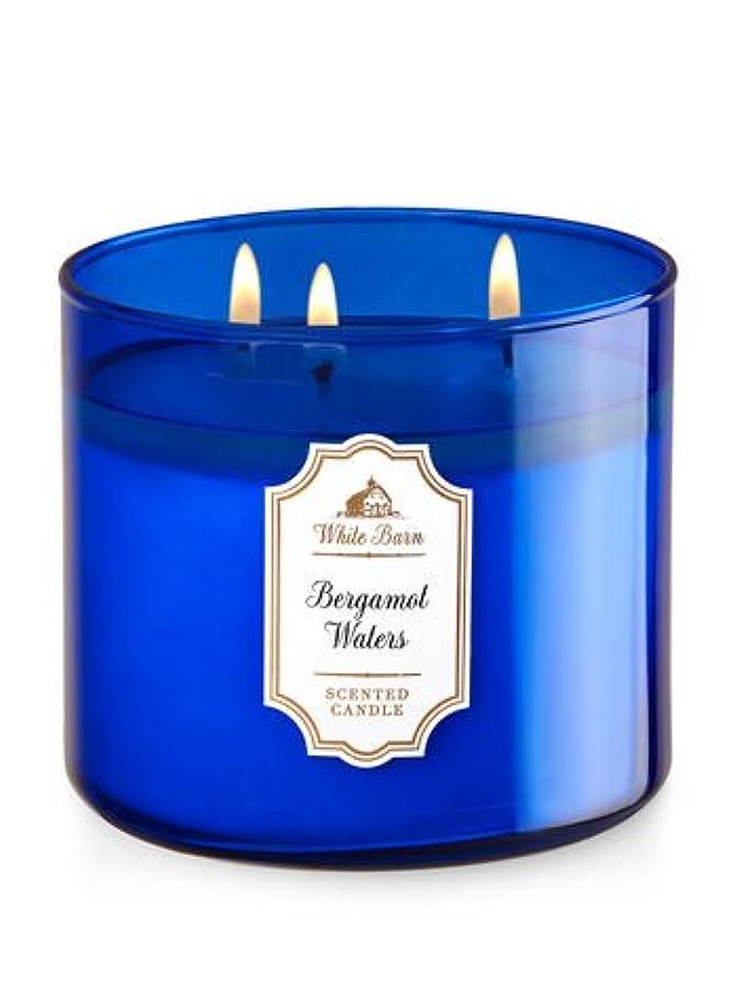 歯科の引き付ける怖がらせる【Bath&Body Works/バス&ボディワークス】 アロマキャンドル ベルガモットウォーター 3-Wick Scented Candle Bergamot Waters 14.5oz/411g [並行輸入品]