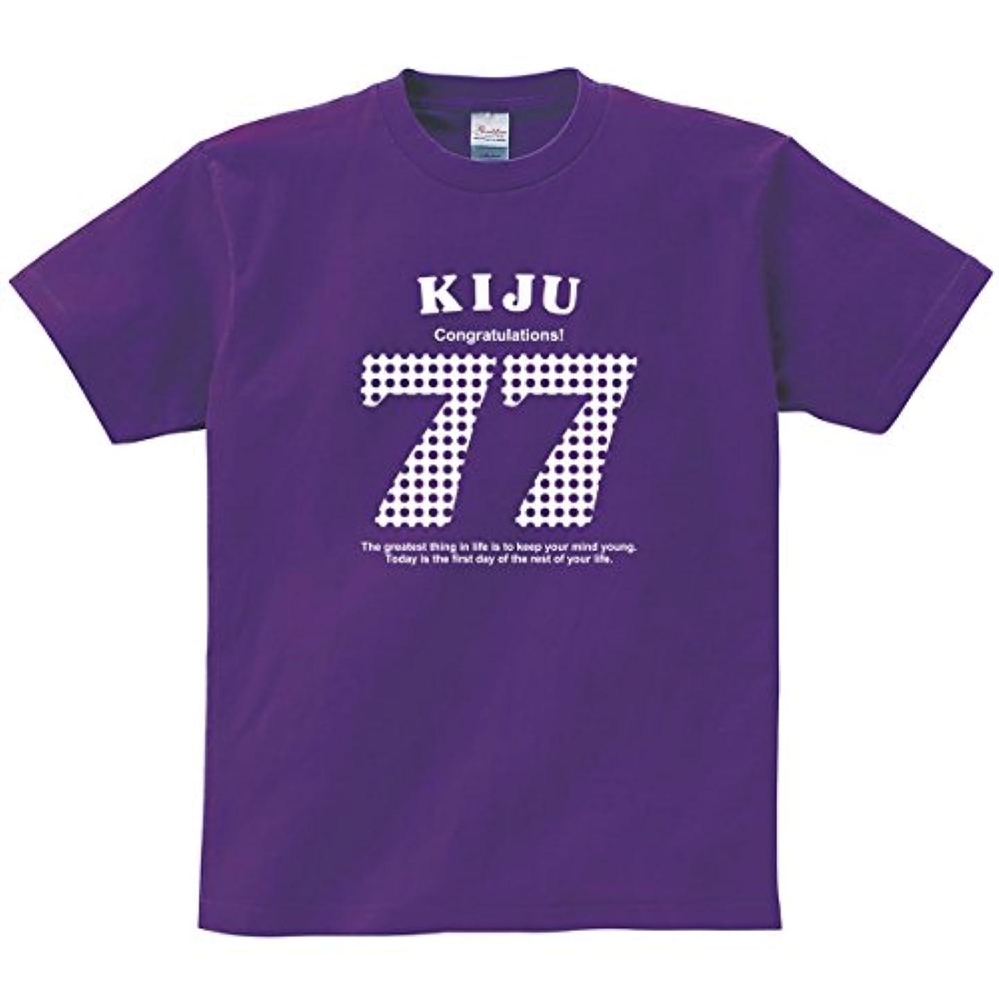 高尚な因子素子[幸服屋さん] 喜寿のお祝い Tシャツ 「アメリカン77」半袖 喜寿祝い 77歳 tシャツ ギフト ms21