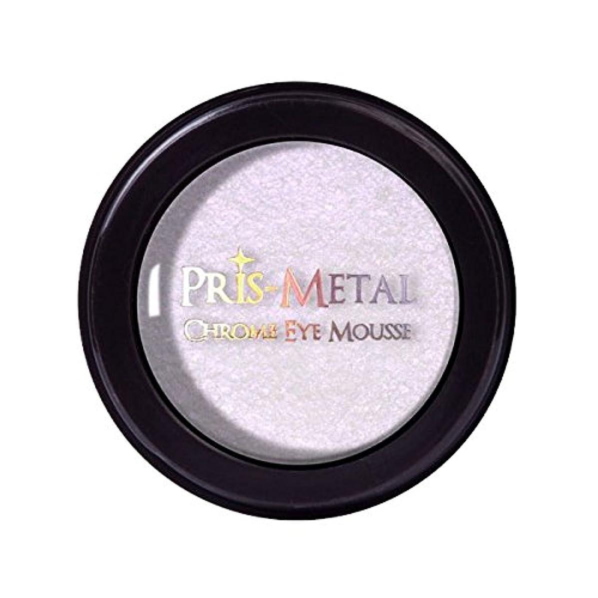 枯れる効果的永続(3 Pack) J. CAT BEAUTY Pris-Metal Chrome Eye Mousse - Pinky Promise (並行輸入品)