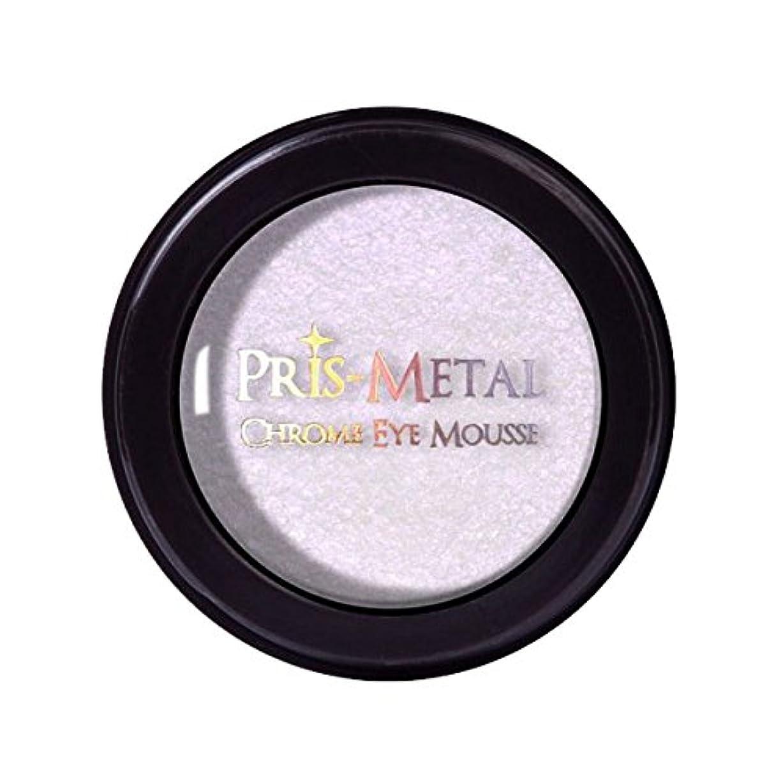 望ましい厚い発信J. CAT BEAUTY Pris-Metal Chrome Eye Mousse - Pinky Promise (並行輸入品)