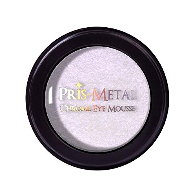 キルトゼリー最高J. CAT BEAUTY Pris-Metal Chrome Eye Mousse - Pinky Promise (並行輸入品)