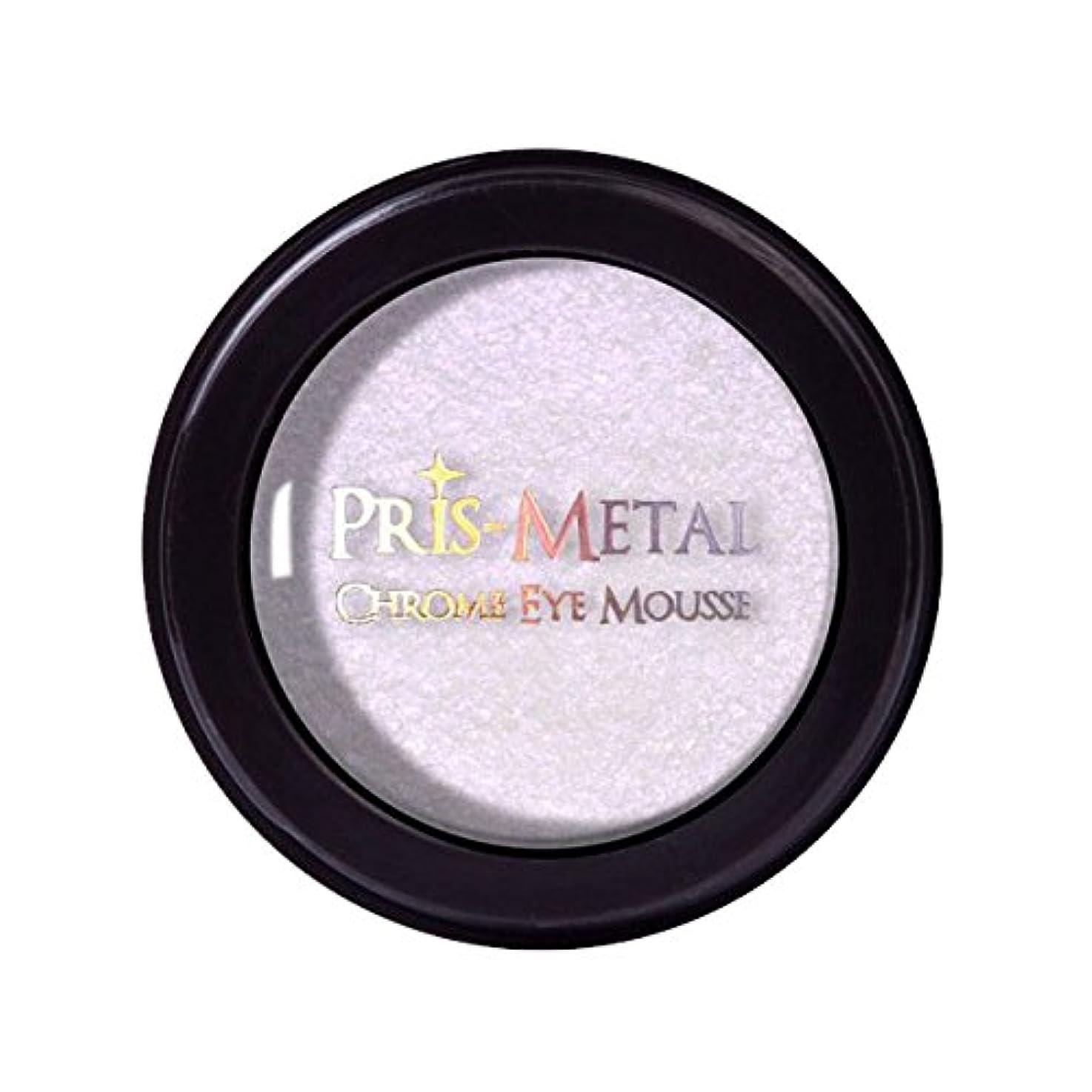 ペインティングスライム最終J. CAT BEAUTY Pris-Metal Chrome Eye Mousse - Pinky Promise (並行輸入品)