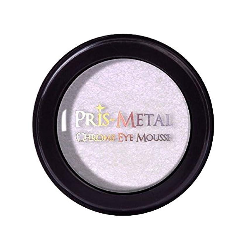 取得する微生物降ろす(3 Pack) J. CAT BEAUTY Pris-Metal Chrome Eye Mousse - Pinky Promise (並行輸入品)