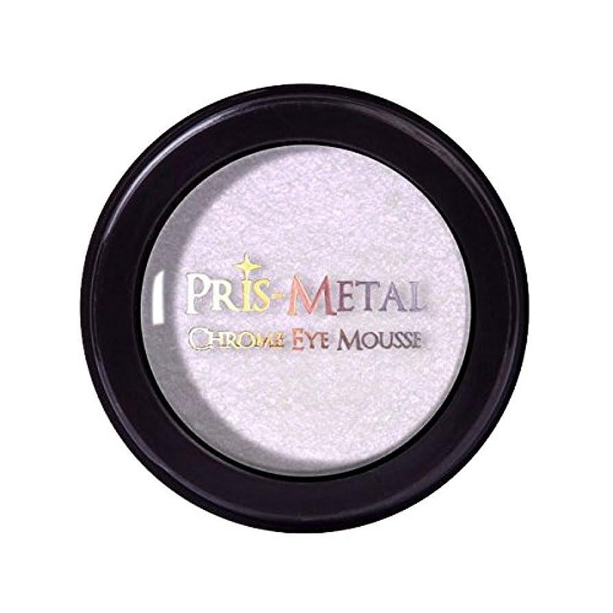 言い訳基本的なうんざり(3 Pack) J. CAT BEAUTY Pris-Metal Chrome Eye Mousse - Pinky Promise (並行輸入品)