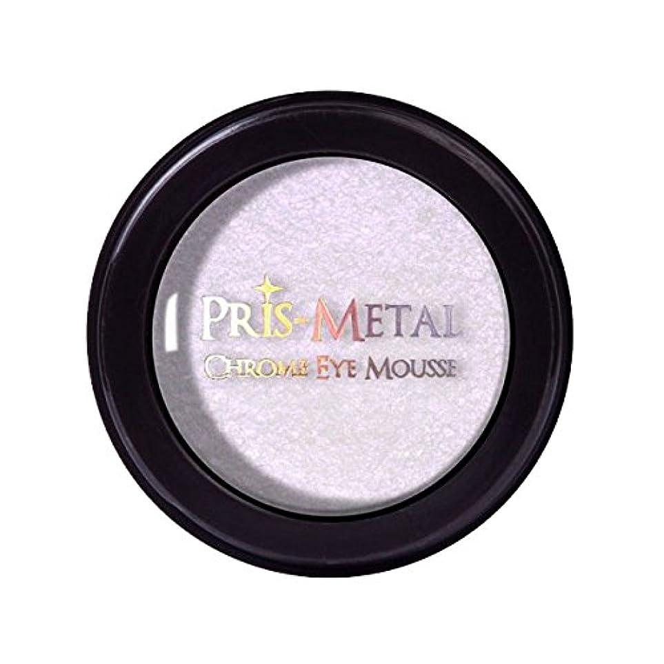 野なの中で人口J. CAT BEAUTY Pris-Metal Chrome Eye Mousse - Pinky Promise (並行輸入品)