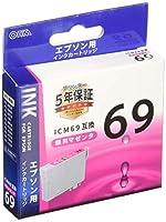 エプソン互換 ICM69 顔料マゼンタ [品番]01-4128