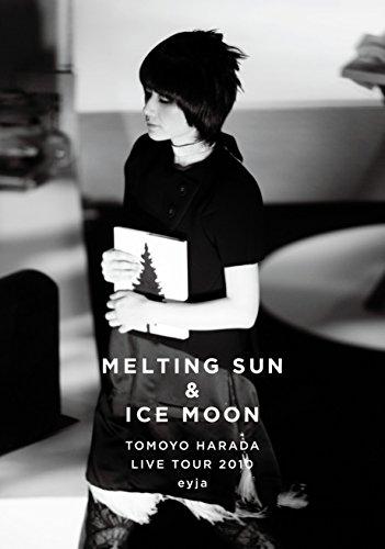 MELTING SUN & ICE MOON [DVD]