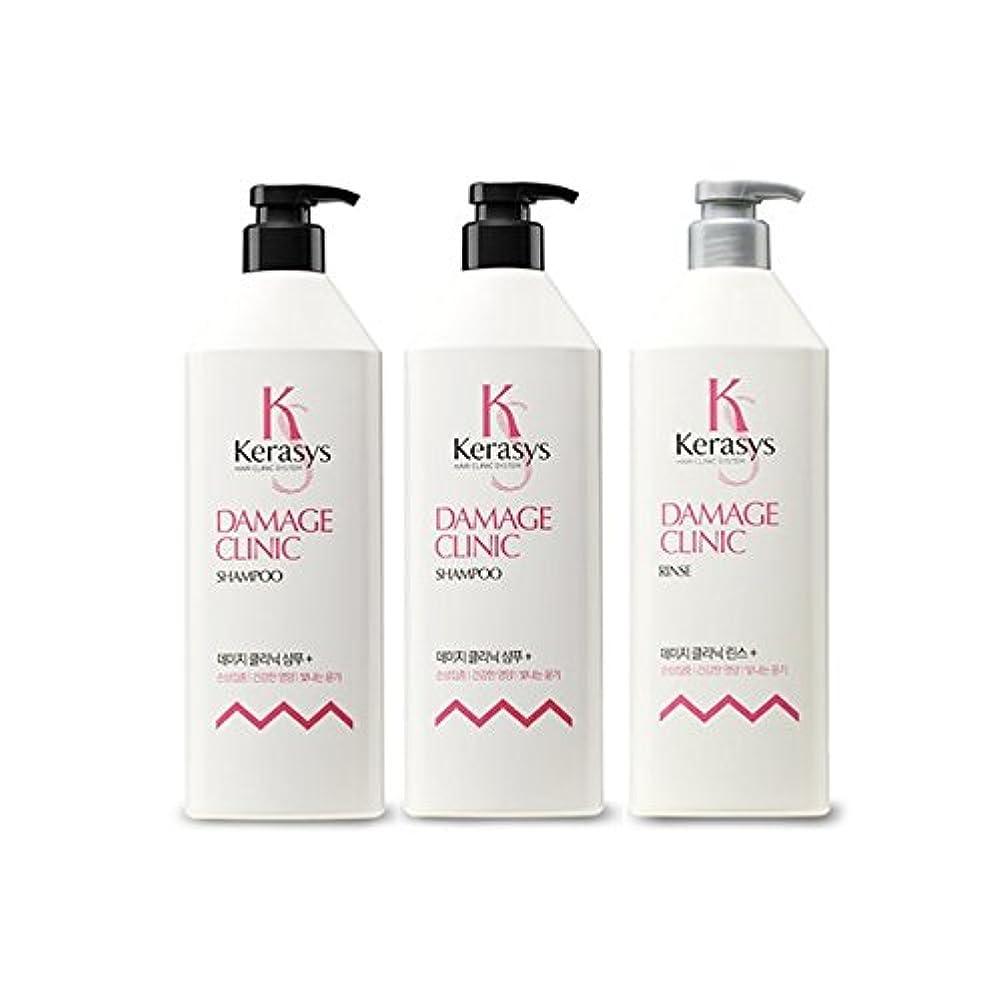 モードライド暴行[Kerasys] ケラシス ダメージクリニック シャンプー Damage Clinic shampoo 750ml x2本 リンス Damage Clinic Rinse 750ml x 1本 [海外直送品]