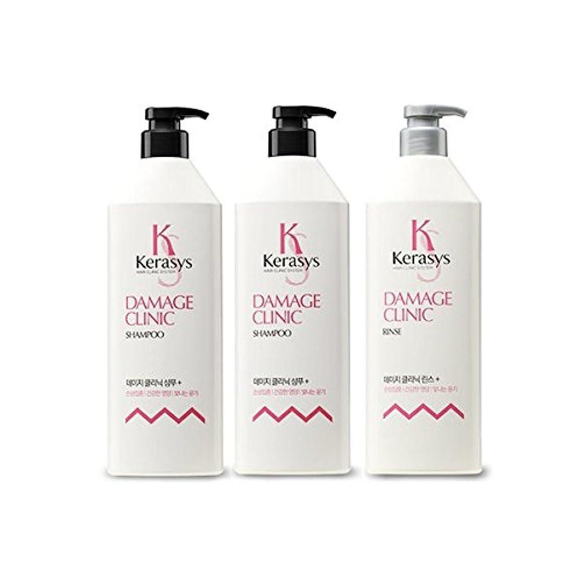 [Kerasys] ケラシス ダメージクリニック シャンプー Damage Clinic shampoo 750ml x2本 リンス Damage Clinic Rinse 750ml x 1本 [海外直送品]