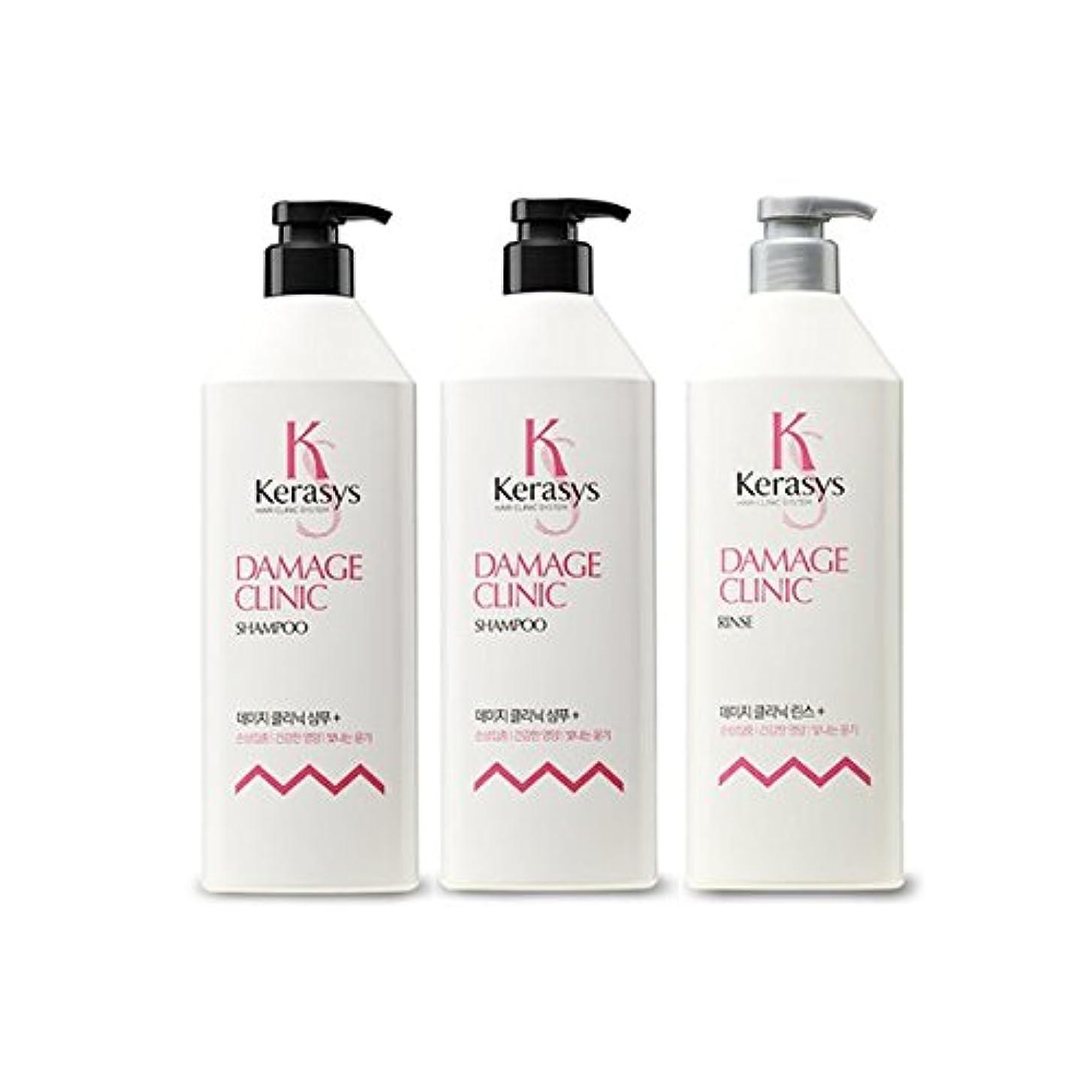 困ったエピソード見つける[Kerasys] ケラシス ダメージクリニック シャンプー Damage Clinic shampoo 750ml x2本 リンス Damage Clinic Rinse 750ml x 1本 [海外直送品]