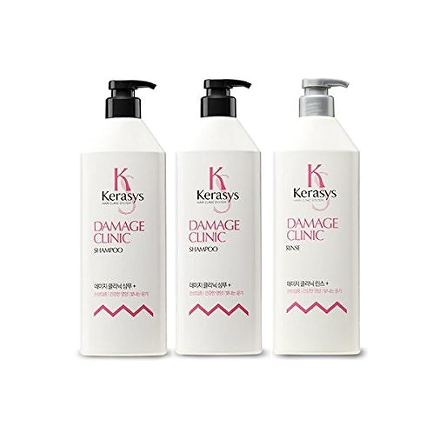 戦いパッド交響曲[Kerasys] ケラシス ダメージクリニック シャンプー Damage Clinic shampoo 750ml x2本 リンス Damage Clinic Rinse 750ml x 1本 [海外直送品]