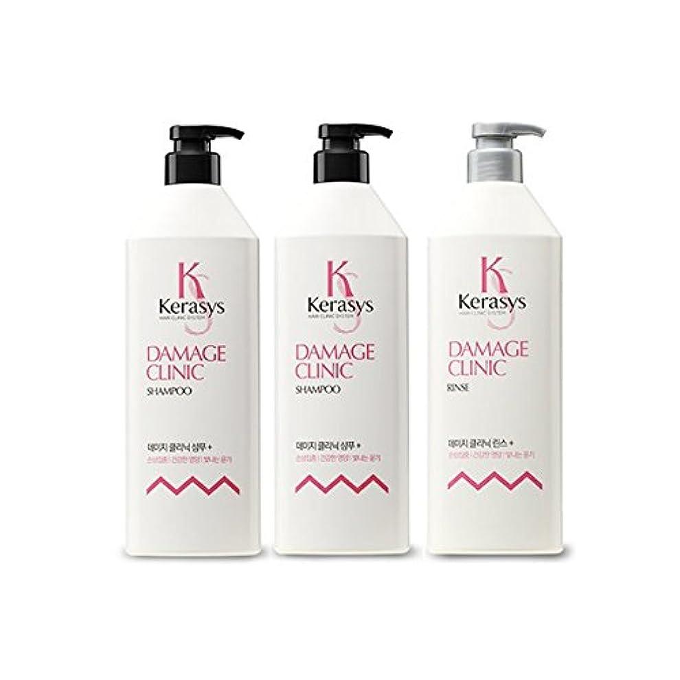 旅いとこ知的[Kerasys] ケラシス ダメージクリニック シャンプー Damage Clinic shampoo 750ml x2本 リンス Damage Clinic Rinse 750ml x 1本 [海外直送品]