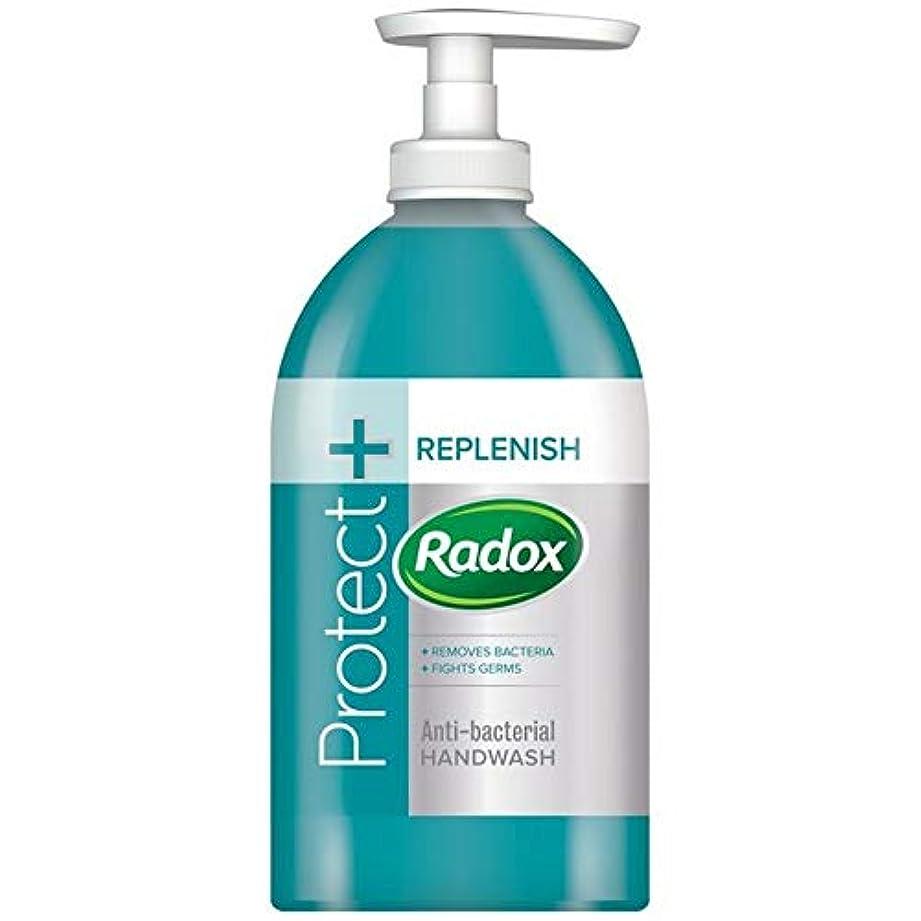 乳電話する内側[Radox] Radox抗菌剤および補充手洗いの500ミリリットル - Radox Antibacterial and Replenishing Handwash 500ml [並行輸入品]