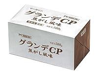 <冷蔵>リボン食品 グランデCP 焦がし風味(加塩)500g