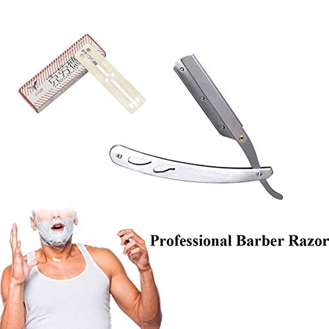 アヒル略す失態理容ストレートエッジかみそり - 男性のための10ピースブレードとサロンスロートひげ剃り - ステンレス折りたたみひげ剃りツール