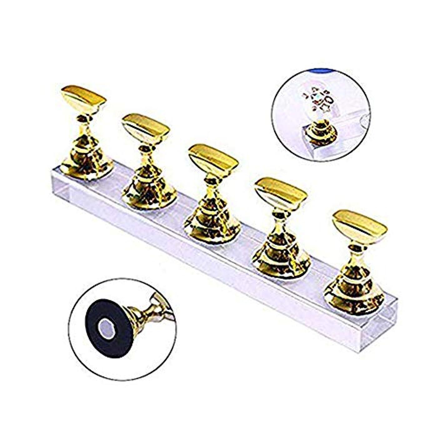 生枯れる同行するネイルチップディスプレイ スタンドセット ネイルチップスタンド ネイル練習ハンドネイルエクササイズペデスタル ネイル用品 磁気 ネイルアート道具 サンプルチップ ネイルアート用品 5本セット (ゴールド)