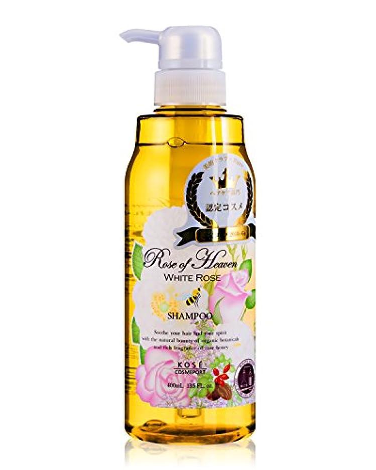 研究寄付する香ばしいKOSE コーセー ローズオブヘブン ノンシリコンシャンプー (ディープリペア) 400ml (バラの香り)