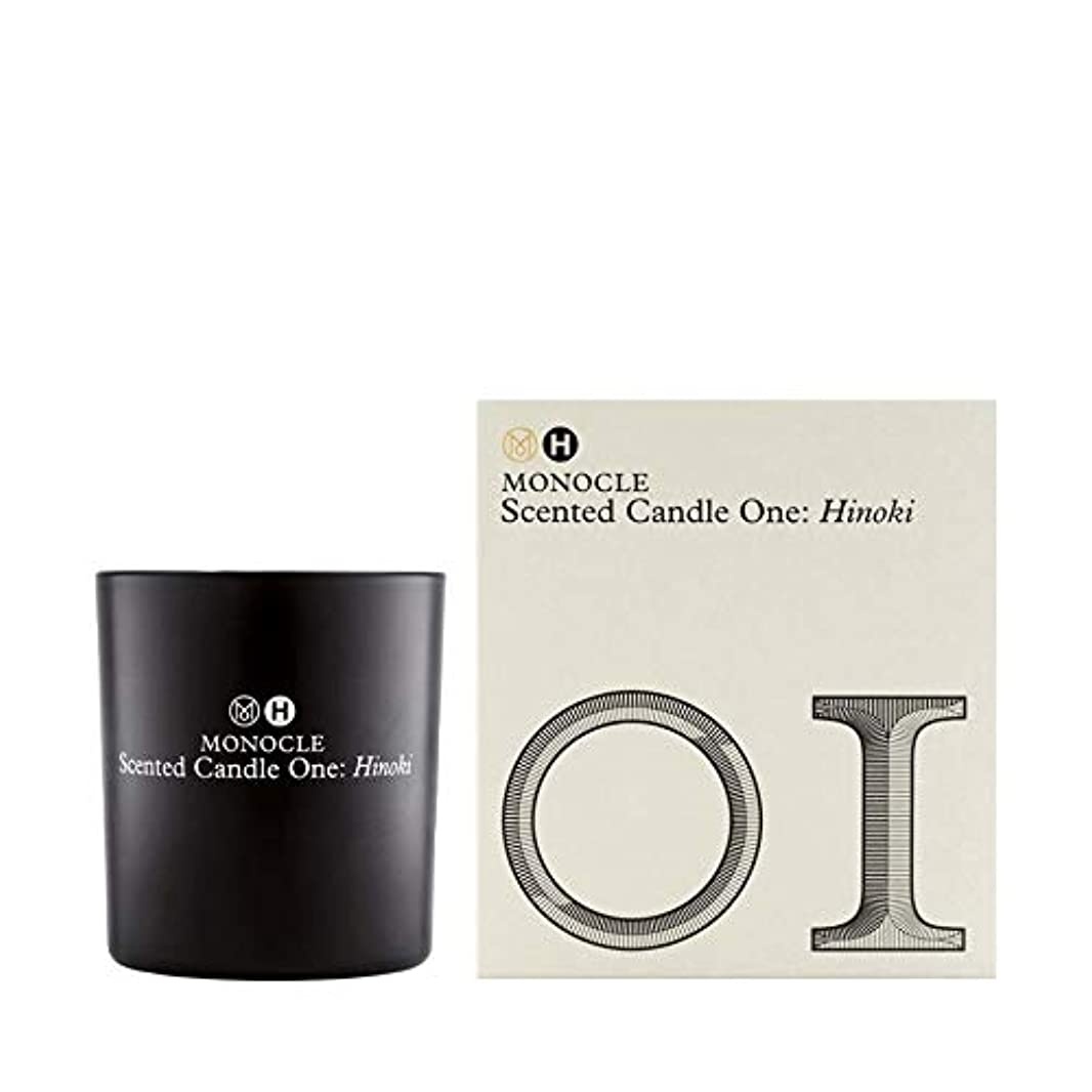 [Comme Des Gar?ons ] コムデギャルソン香り単眼鏡の香りのキャンドル1ヒノキ - Comme Des Garcons Fragrance Monocle Scented Candle One Hinoki...