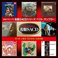 Classical Compilations by Classical Compilations (2012-01-18)