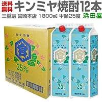 キンミヤ 焼酎(金宮焼酎) 25度 1800ml × 12本 【パック】