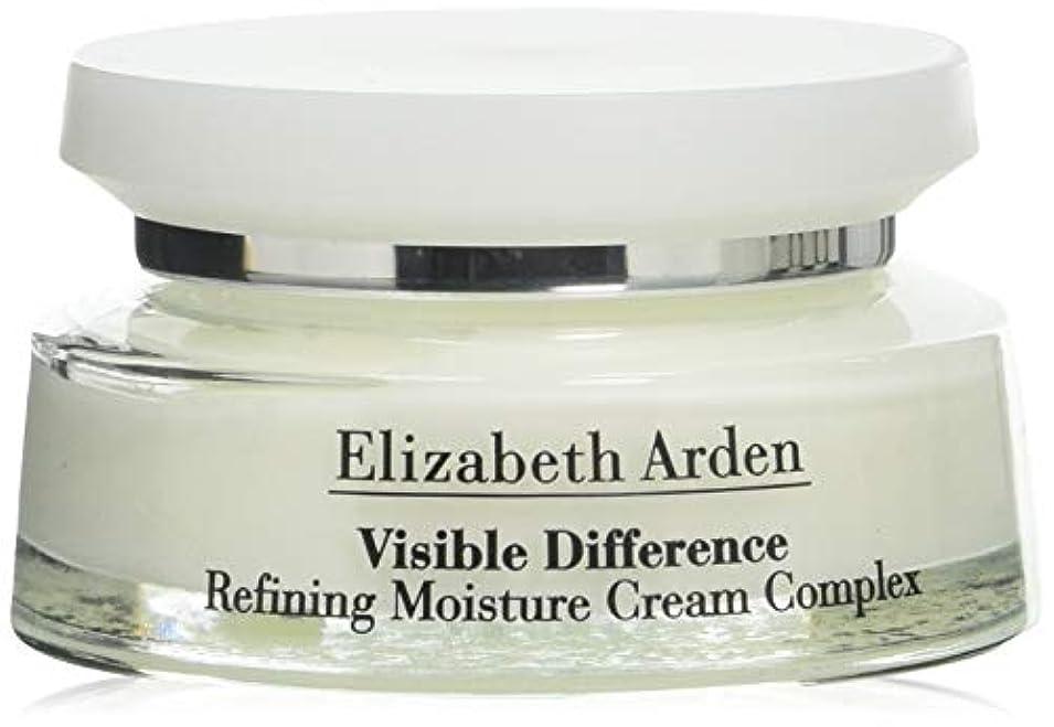 利用可能企業青写真ELIZABETH ARDEN VISIBLE DIFFERENCE Refining Moisture Cream Complex 75 ml 2.5 oz