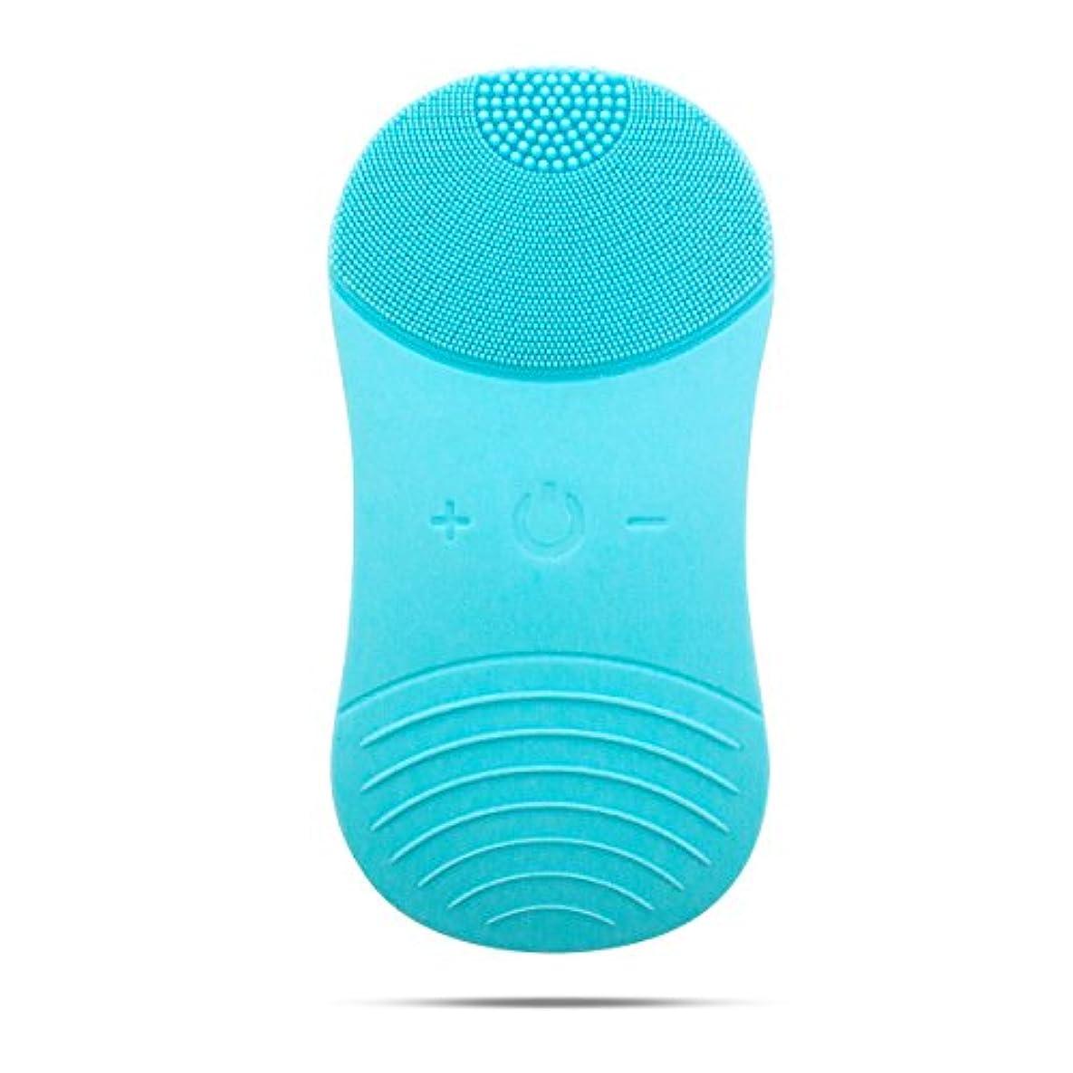手錠扇動する反映するSIXPLUS 多機能洗顔器 洗顔ブラシ 超音波振動 美肌ライト機能 IPX7防水 (ブルー)