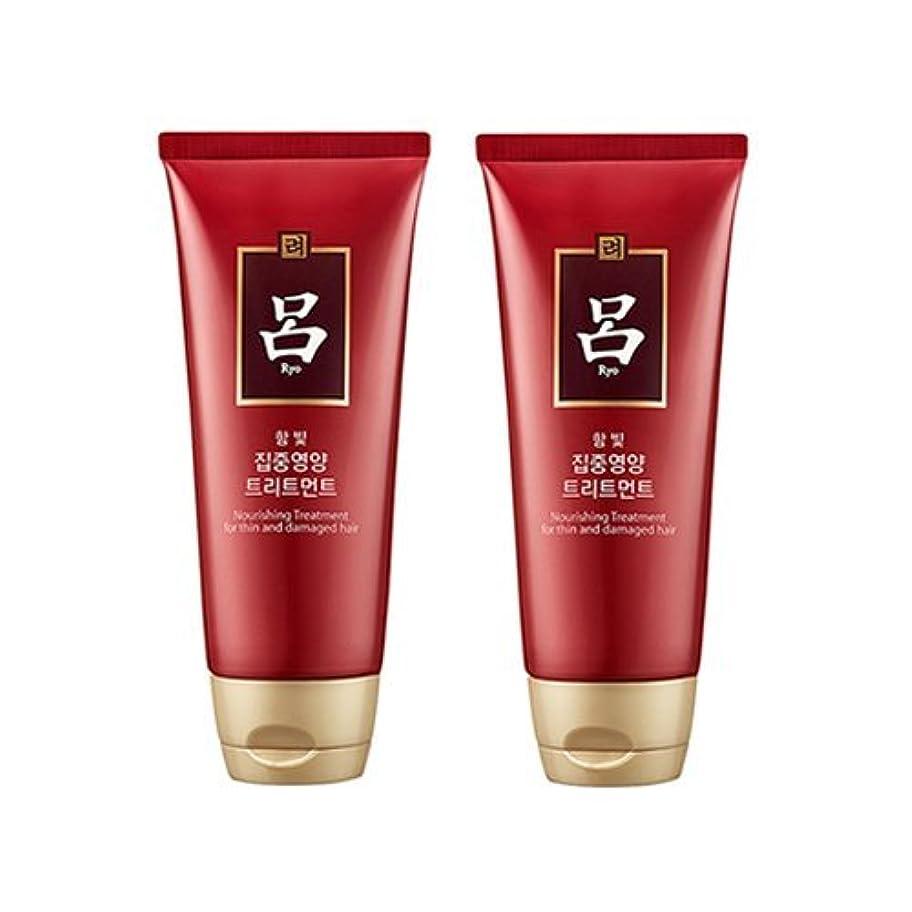 韓国 リョ/呂 赤 フッユンセンギ/黒潤生気 ハンピッモ/含光毛 トリートメント2本セット