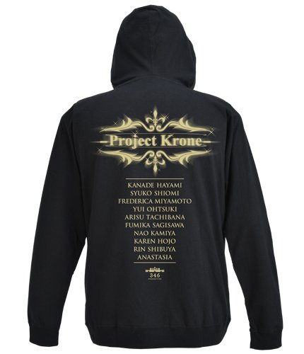 アイドルマスター シンデレラガールズ Project:Krone天竺パーカー ブラック Lサイズ