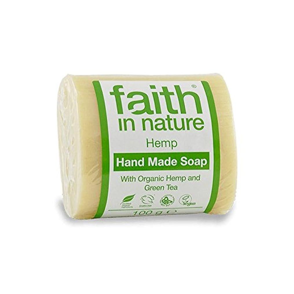 みすぼらしい深く検出器Faith in Nature Hemp with Green Tea Soap 100g (Pack of 2) - 緑茶石鹸100グラムと自然の麻の信仰 (x2) [並行輸入品]