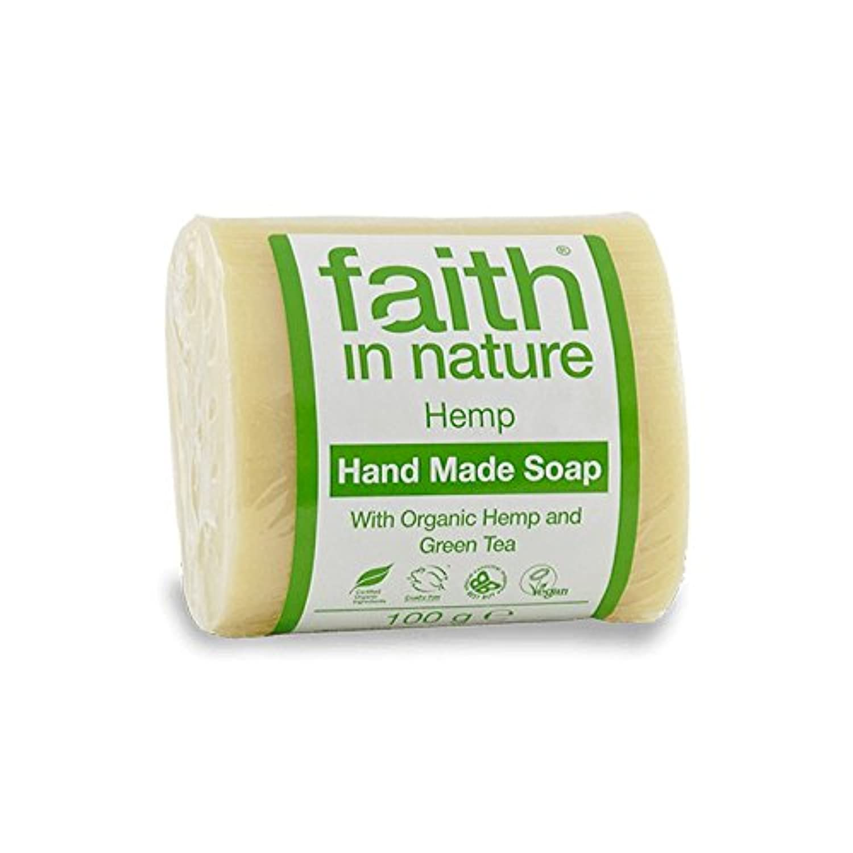 分売り手予言するFaith in Nature Hemp with Green Tea Soap 100g (Pack of 2) - 緑茶石鹸100グラムと自然の麻の信仰 (x2) [並行輸入品]