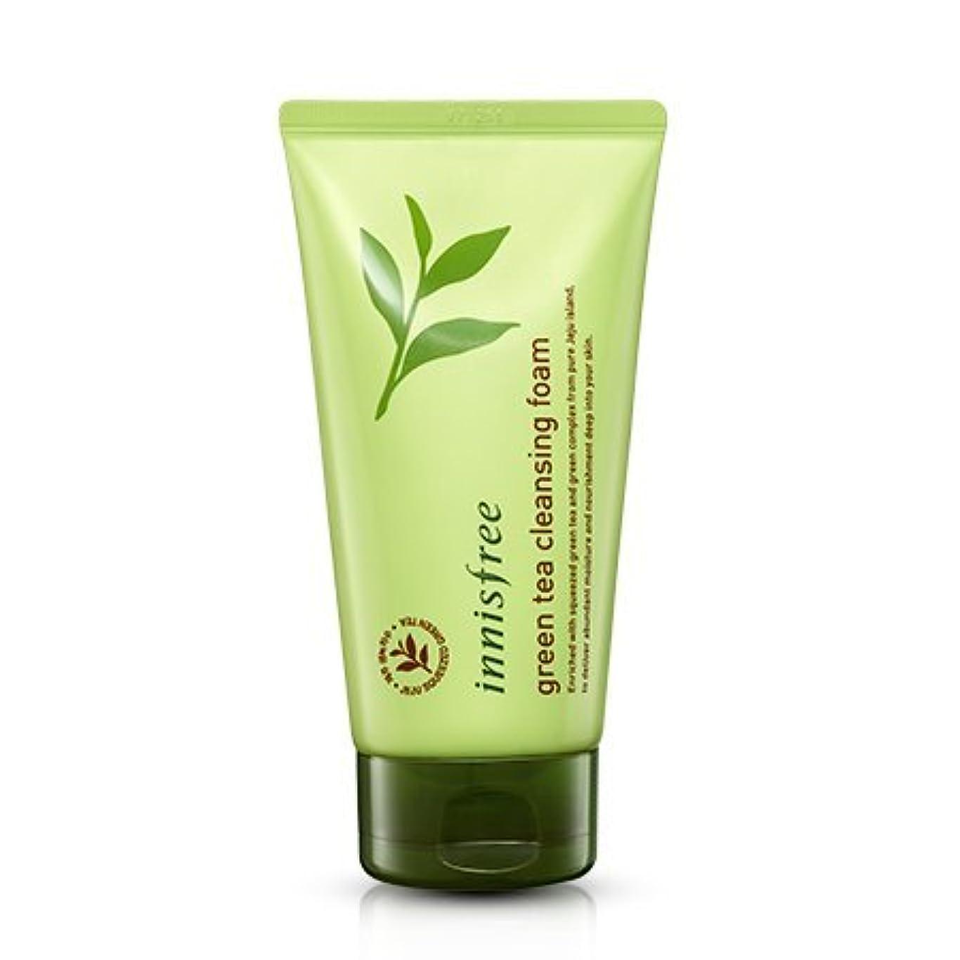 柔らかいビジョン植物学(Innisfree イニスフリー) GREEN TEA CLEANSING FOAM グリーンティー クレンジング フォーム 洗顔フォーム 洗顔料