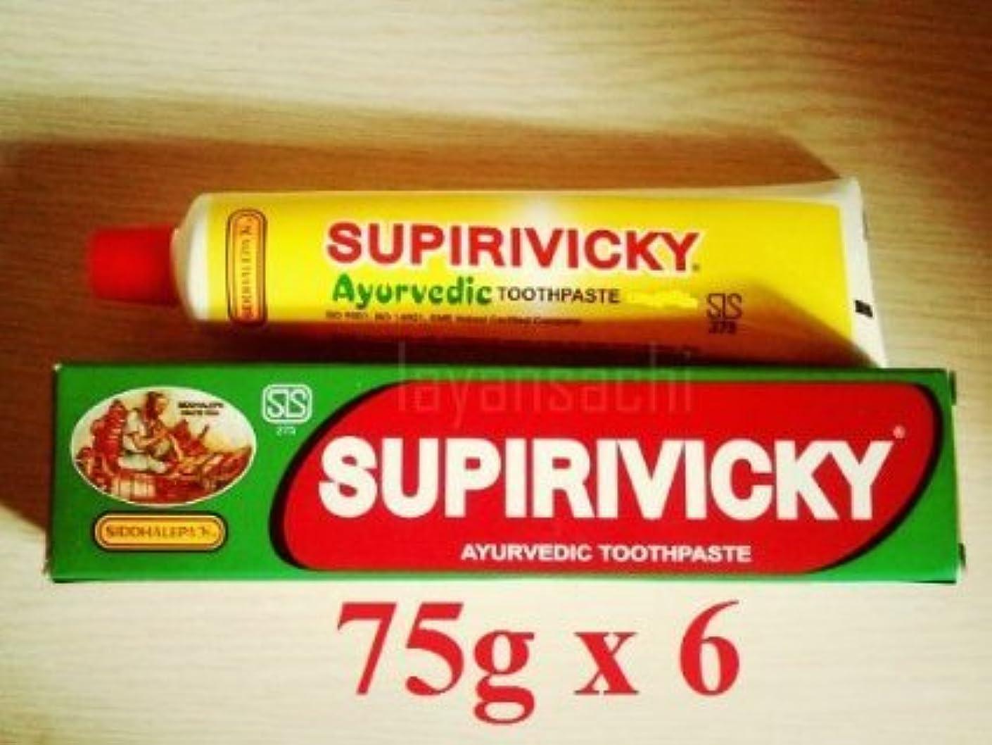 ラベル厳密に警戒6 x 70gチューブSIDDHALEPA SUPIRIVICKYアーユルヴェーダハーブ歯磨き粉