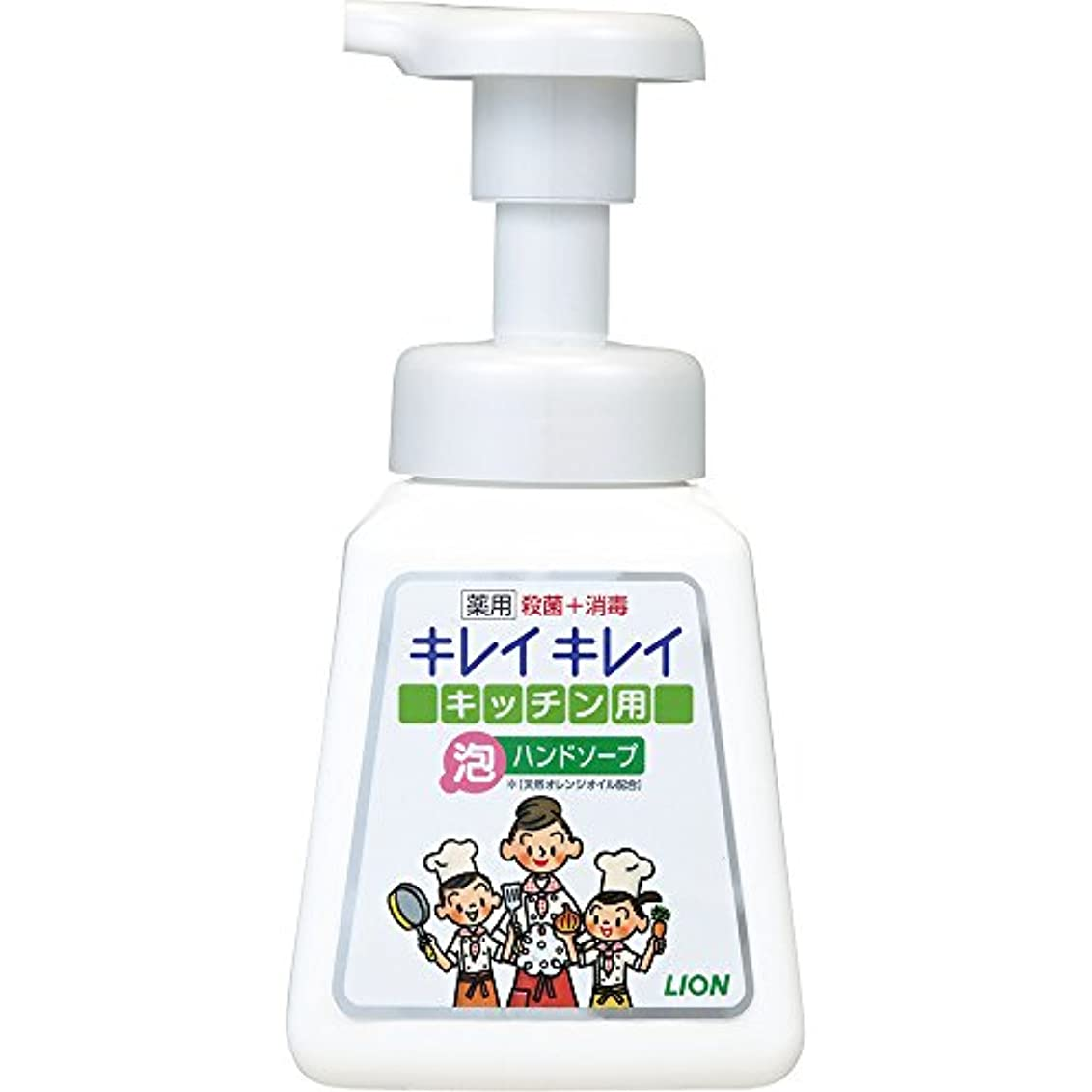冷蔵するひねり足枷キレイキレイ 薬用 キッチン泡ハンドソープ 本体ポンプ 230ml(医薬部外品)